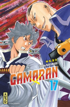 couverture, jaquette Gamaran 17  (kana)