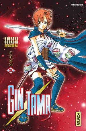 Gintama # 34