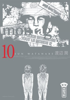 couverture, jaquette Montage 10  (kana)