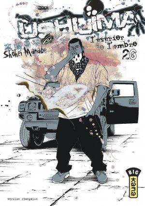 Ushijima # 26
