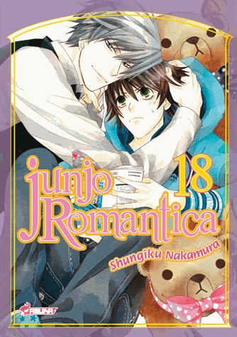 Junjô Romantica # 18