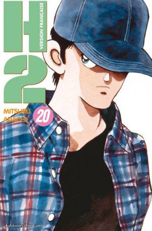 couverture, jaquette H2 20  (Tonkam) Manga
