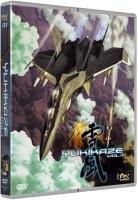 Yukikaze édition UNITE  -  VOSTF