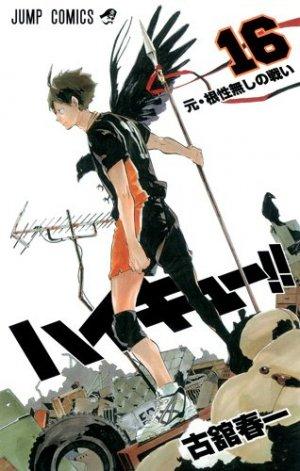 Haikyu !! Les As du Volley # 16