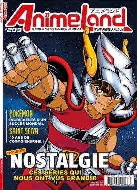 Animeland # 203