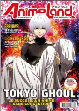 Animeland # 204