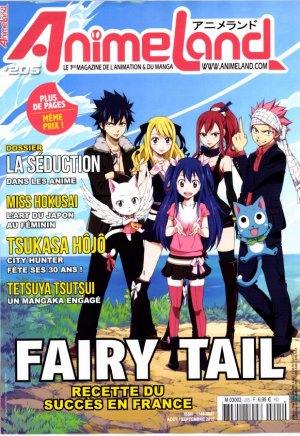Animeland # 205