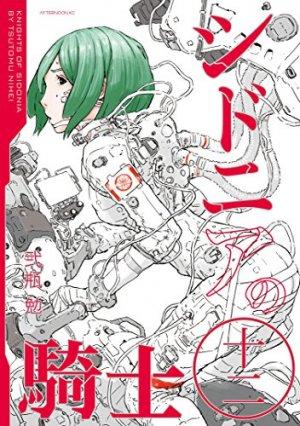 couverture, jaquette Knights of Sidonia 12  (Kodansha)