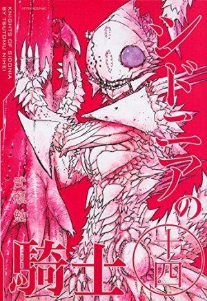 couverture, jaquette Knights of Sidonia 14  (Kodansha)