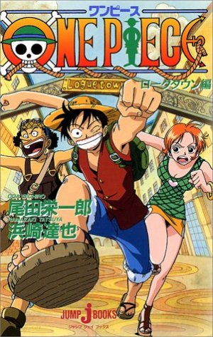 One Piece - Logue Town édition Simple