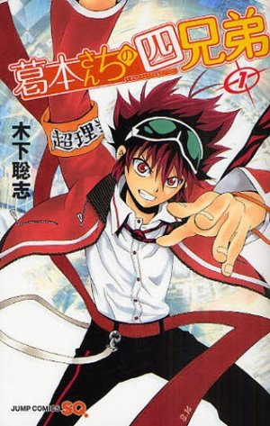 couverture, jaquette Kuzumoto-san Chi no Yonkyoudai 1  (Shueisha) Manga