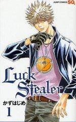 couverture, jaquette Luck Stealer 1  (Shueisha)