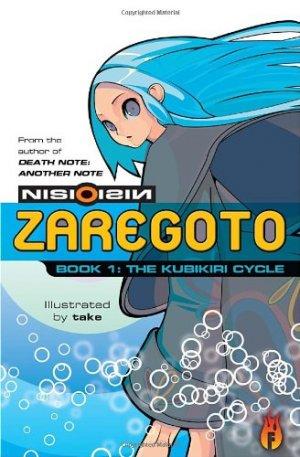 Zaregoto series édition Simple