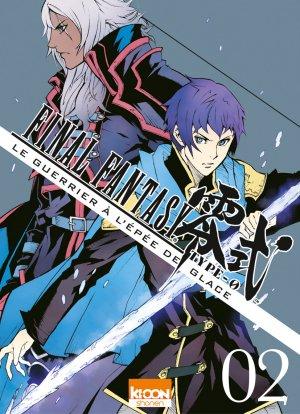 couverture, jaquette Final Fantasy Type-0 – Le Guerrier à l'épée de glace 2  (Ki-oon)