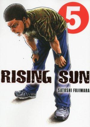 Rising sun # 5