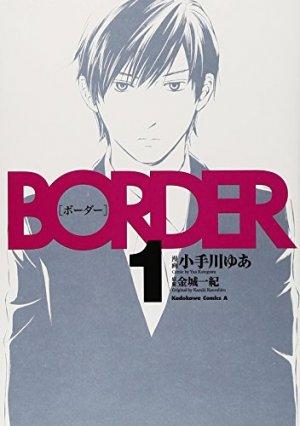 Border édition Simple