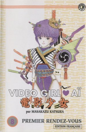 Video Girl Aï T.8