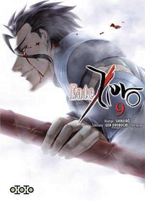 couverture, jaquette Fate/Zero 9  (Ototo Manga)