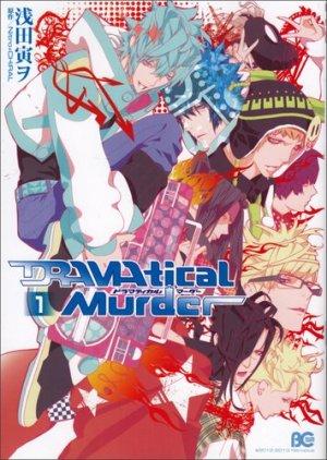 DRAMAtical Murder édition Simple