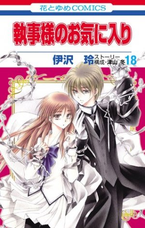 Lady and Butler 18