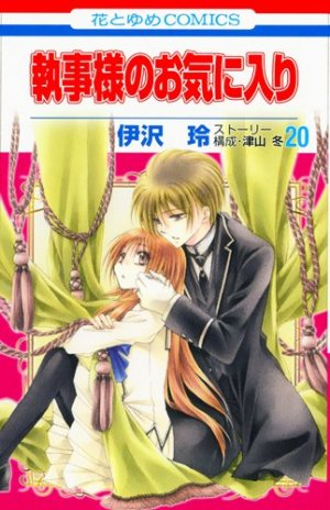 Lady and Butler 20