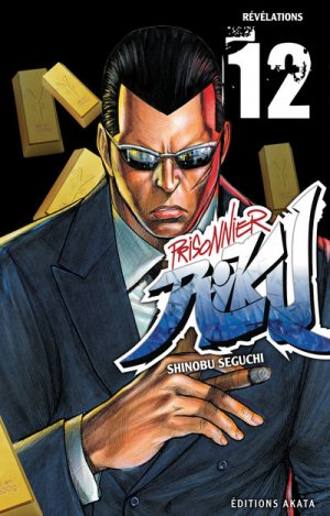 Prisonnier Riku # 12