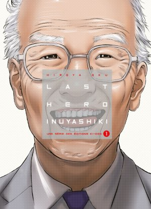 Last Hero Inuyashiki édition Simple