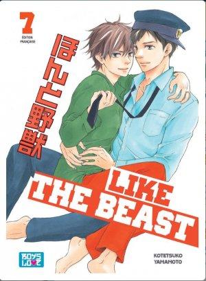 couverture, jaquette Like the Beast 7  (IDP) Manga