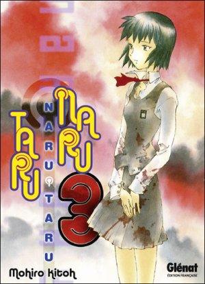 Naru Taru #3