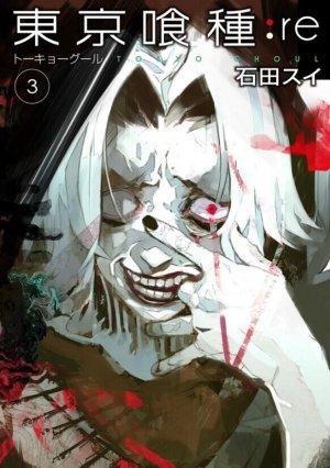 Tokyo Ghoul : Re 3