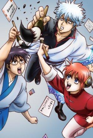 Gintama édition Saison 5