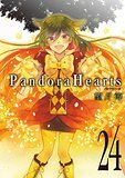 couverture, jaquette Pandora Hearts 24  (Square enix)