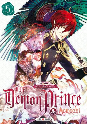 The Demon Prince & Momochi # 5