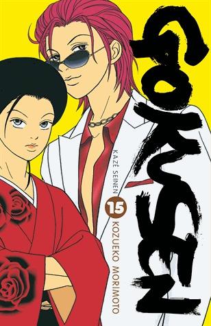 Gokusen 15