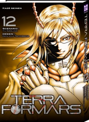 Terra Formars # 12