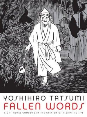 Gekiga Yose Shiba Hama Manga