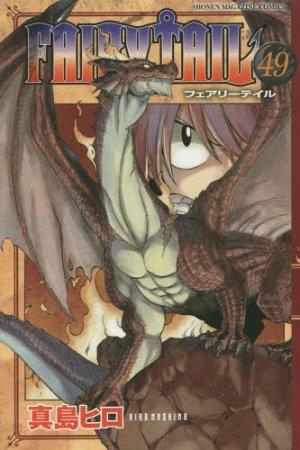 Fairy Tail # 49