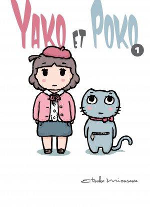 Yako et Poko édition simple