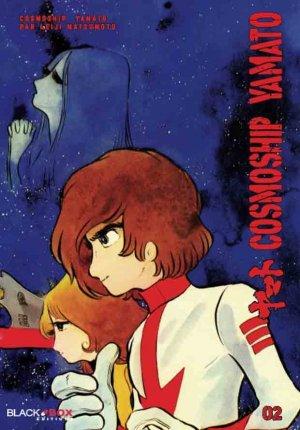 couverture, jaquette Cosmoship Yamato 2  (Black box)