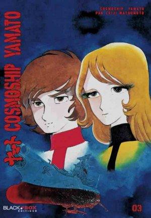 couverture, jaquette Cosmoship Yamato 3  (Black box)