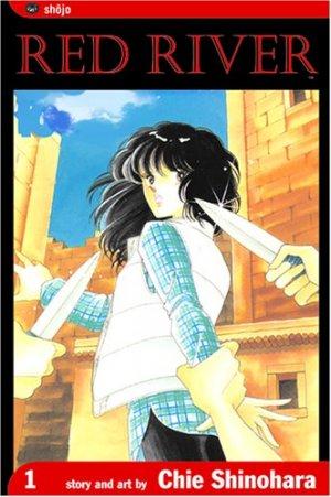 Sora wa Akai Kawa no Hotori édition Simple