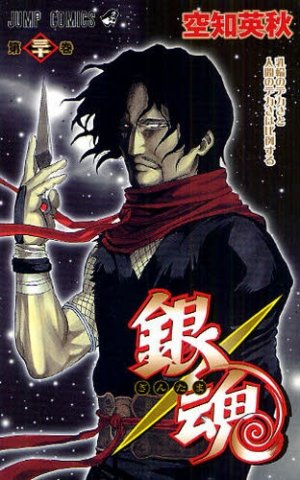 Gintama # 30