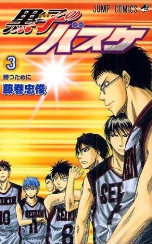 couverture, jaquette Kuroko's Basket 3  (Shueisha)