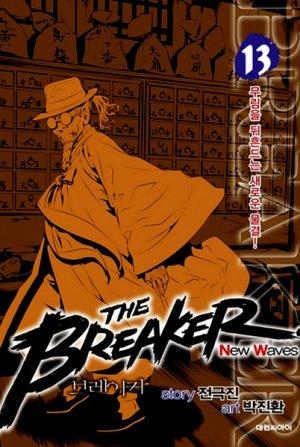 couverture, jaquette The Breaker - New Waves 13 Coréenne (Daiwon)