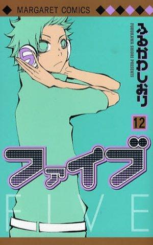 couverture, jaquette Five 12  (Shueisha)