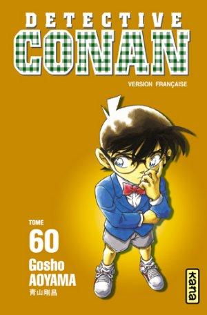 Detective Conan #60