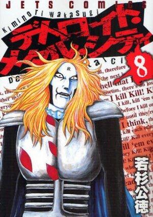 couverture, jaquette Detroit Metal City 8  (Hakusensha)
