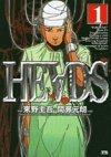 Heads édition Japonaise