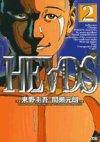 couverture, jaquette Heads 2  (Shogakukan) Manga