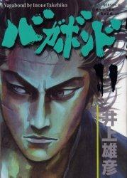 couverture, jaquette Vagabond 11  (Kodansha)